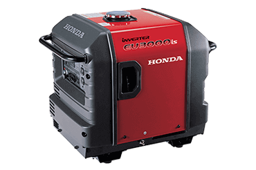 Get your Honda Power Equipment at Moore Dam Honda | Littleton, NH